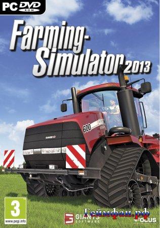 """Как сделать много денег в игре """"Farming Simulator 2013"""" Читы и коды для игры фермер симулятор"""