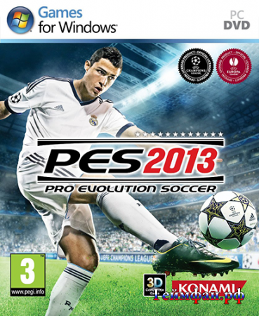 Скачать PESEdit 2013 Patch [v. 2.2] [Multi] (2012)
