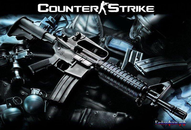 counter strike ошибки с ботами: