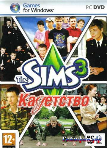 Симс 1 Русская Версия Скачать