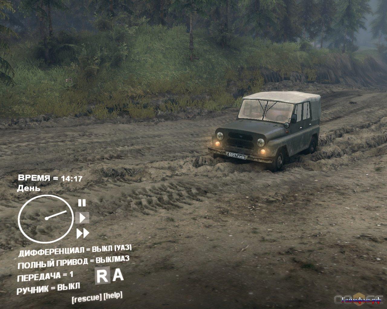 Crack для Euro Truck Simulator 2 1.7.0