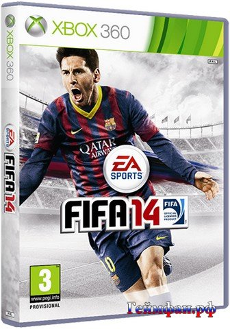 Фифа 16 Xbox 360 Lt.30