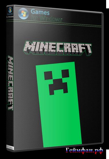 Minecraft industrialclient 1 3 5 русская версия