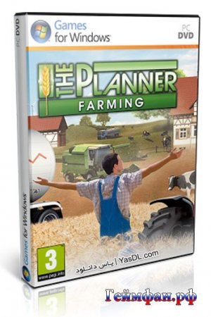 The Planner Farming Рус